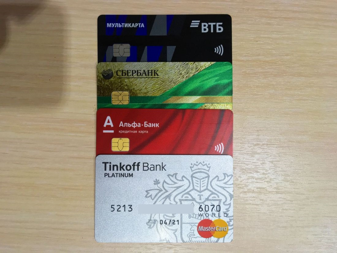 Мои кредитные карты