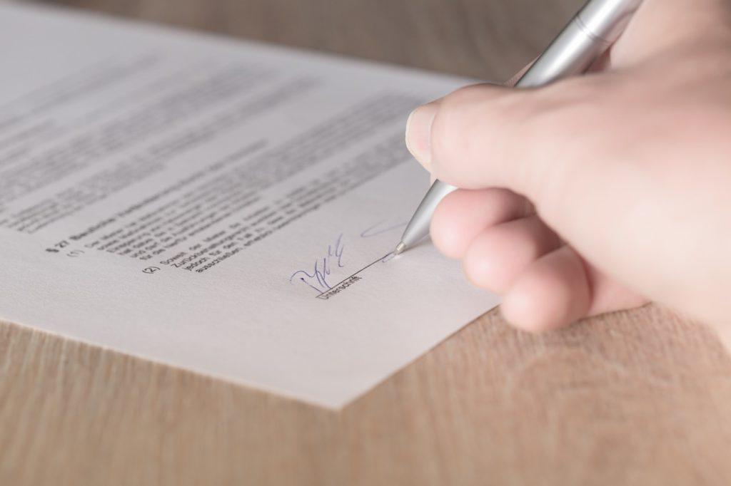 подписываем договор займа